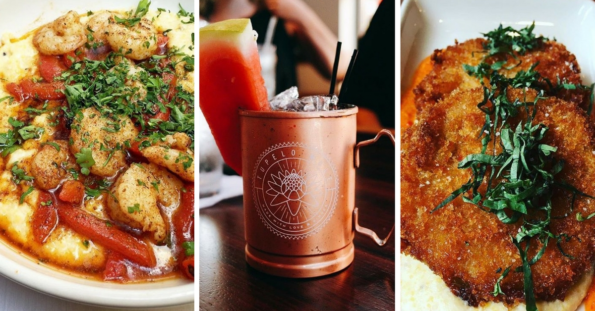 Photo Collage of Fried Green Tomatoes, Watermelon Kentucky Mule & Fried Green Tomatoes